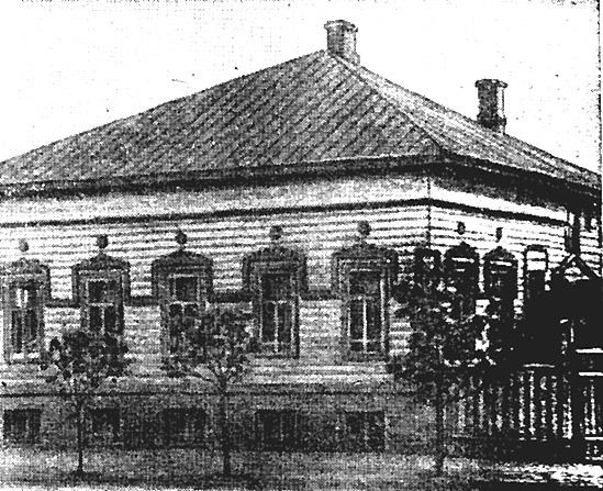 Дом 14 на улице Кооперация