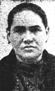 Анна Павловна Винокурова