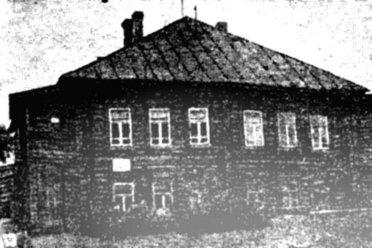 Дом 37 на улице Юных пионеров