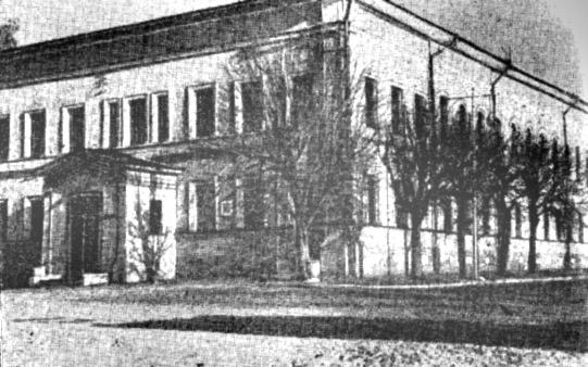 Здание бывшего Дома народа