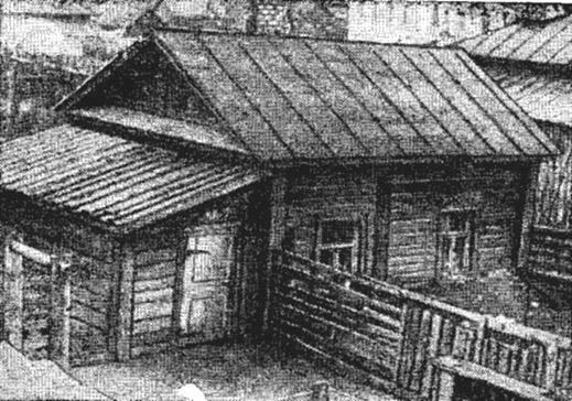 Дом, в котором находилась типография Северного рабочего союза