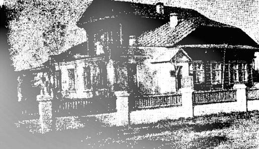 Дом 7 на Коллективной улице