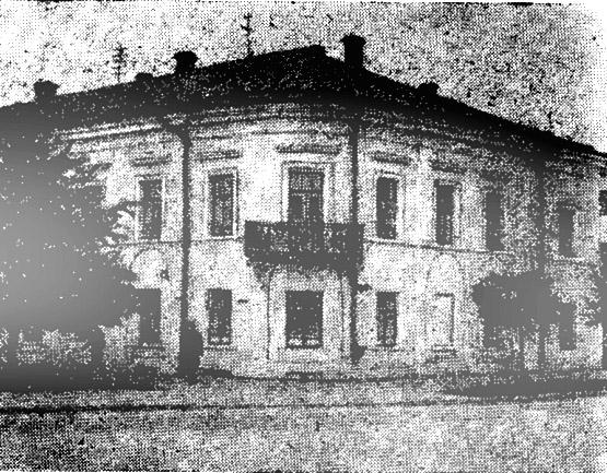 Дом 1 на улице Свердлова