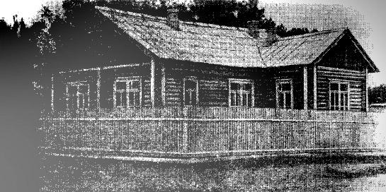 Дом 13 на Полянской улице