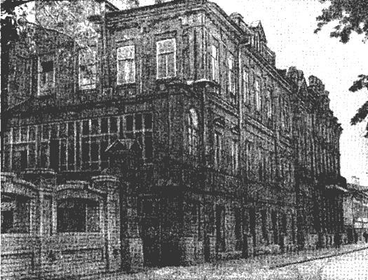 Дом 4 на Проспекте Мира
