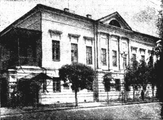 Дом бывших Общественных собраний