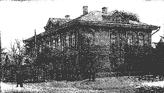 Дом 31 на Смоленской улице