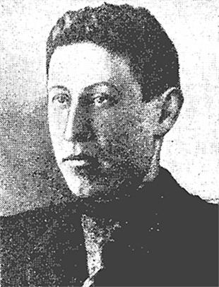 Константин Никитич Козуев