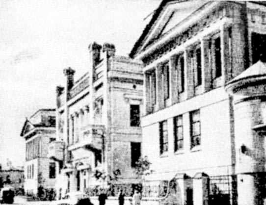 Стремянный пер., д. 28. Коммерческий институт