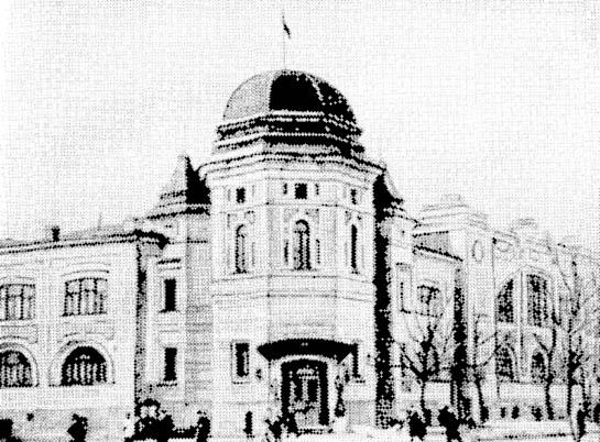 Зыковская ул. Бывш. ресторан Скалкина
