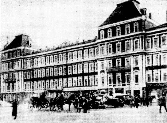 Тверская ул., д. 28. Бывш. гостиница «Дрезден»