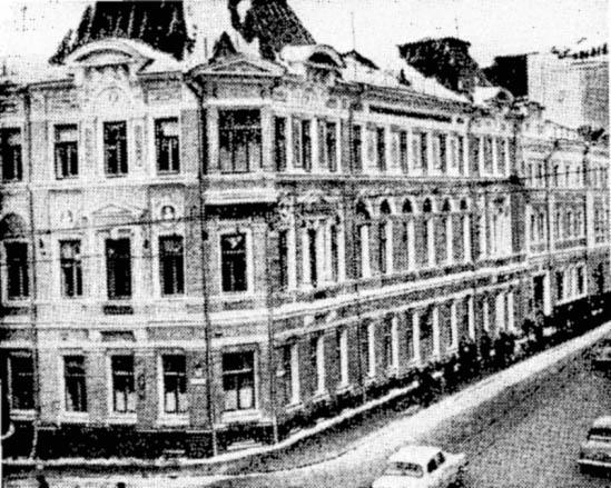 Большая Лубянка, Д. 11. Здание ВЧК