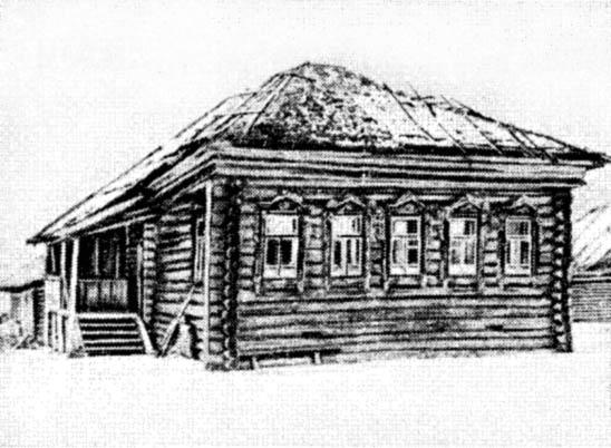 Село Калошино Александровского уезда Владимирской губернии. Дом И. В. Зайцева