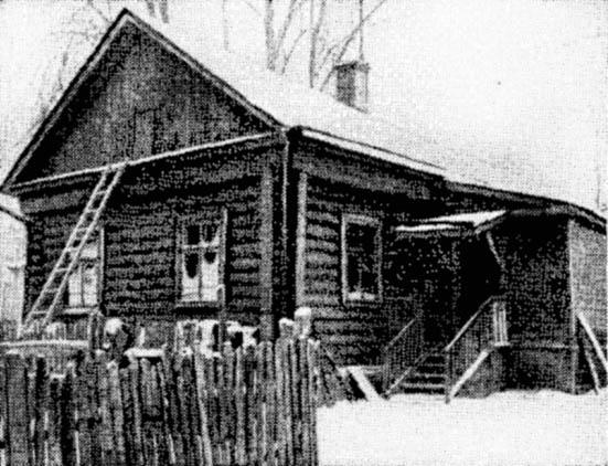 Деревня Баулино Бронницкого уезда. Дом Рязанцева