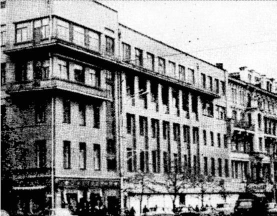 Тверская ул., д. 38.Помещение Центропечати
