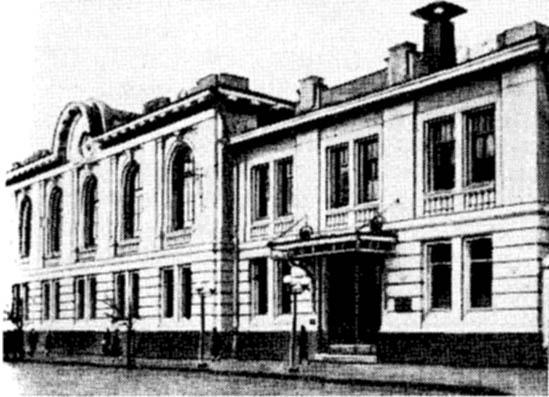 Васильевская ул., д. 13