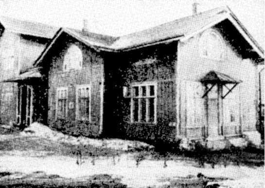 Кунцево Московского уезда. Здание волисполкома