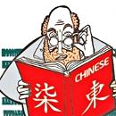раздел «Философия языка»